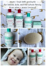 small mum and bub bath products from aden and anais review