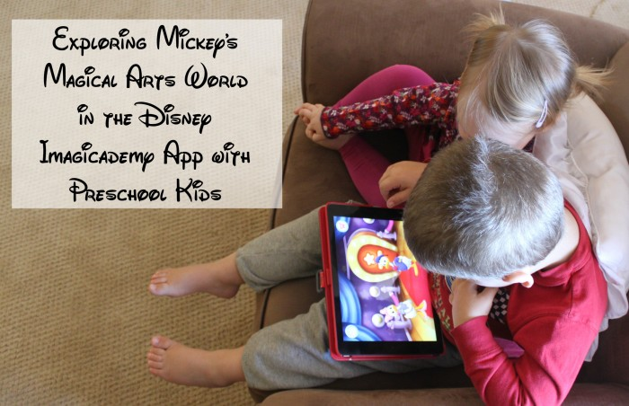 Exploring the Imagicademy App Mickey's Magical Arts World